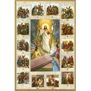 """Stations of the Cross cm.15.5x10.5 - 6""""x4"""""""