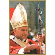 "Pope John Paul II Plaque cm.15.5x10.5 - 6""x4"""
