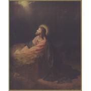 "Jesus Praying Plaque cm.25.5x20.5 - 10""x8 1/8"""