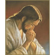 "Jesus Praying Plaque cm.25.5x20.5 - 10""x8 1/8"""