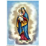 "Our Lady of Rosary Print cm.19x26 - 7 1/2""x 10 1/4"""