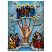 "The Hand of the Almighty Print cm.19x26 - 7 1/2""x 10 1/4"""