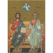 "Holy Trinity Plaque cm.29x20.5- 11 3/8""x8 1/8"""