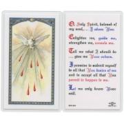 "O Holy Spirit Confirmation English Text Prayer Card cm.6.6x 11.5 - 2 1/2""x 4 1/2"""