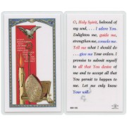 "O Holy Spirit Confirmation English Text Prayer Card cm.6.6x 11.5 - 2 1/2""x 4 1/2"""