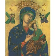 """Perpetual Help High Quality Print with Gold cm.20x25- 8""""x10"""""""