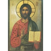 "Pantocrator High Quality Print with Gold cm.20x25- 8""x10"""