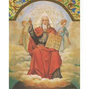 "God Our Father High Quality Print cm.20x25- 8""x10"""