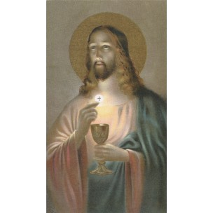 http://www.monticellis.com/2169-2296-thickbox/jesus-communion-holy-card-cm7x12-2-3-4-x-4-3-4.jpg