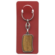 "Our Father Prayer Keychain cm.3.8x2.5 - 1 1/2""x 1"" English"