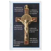 """St.Benedict Book cm.12x8 - 4 3/4""""x3 1/8"""""""