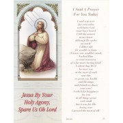 "Jesus/ I Said a Prayer For You Today Bookmark cm.6x15.5- 2 1/2""x 6 1/8"""