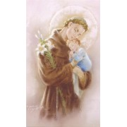 """Holy card of St.Anthony cm.7x12- 2 3/4""""x 4 3/4"""""""
