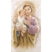 "Holy card of St.Joseph cm.7x12- 2 3/4""x 4 3/4"""