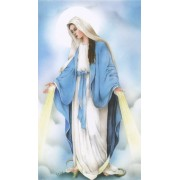 """Holy card of the Miraculous cm.7x12- 2 3/4""""x 4 3/4"""""""
