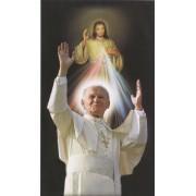 "Holy card of Pope John Paul II cm.7x12- 2 3/4""x 4 3/4"""