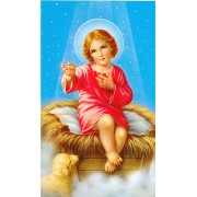 "Holy card of Baby Jesus cm.7x12- 2 3/4""x 4 3/4"""