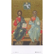 "Holy card of Icon Jesus and Holy Father cm.7x12- 2 3/4""x 4 3/4"""