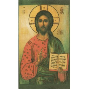 http://www.monticellis.com/3548-3862-thickbox/holy-card-of-icon-pantocrator-cm7x12-2-3-4x-4-3-4.jpg