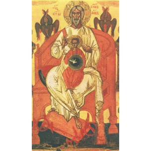 http://www.monticellis.com/3550-3866-thickbox/holy-card-of-icon-holy-father-cm7x12-2-3-4x-4-3-4.jpg
