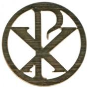 """Adhesive Pax Round Faith Symbol Gold cm.6.5 - 2 1/2"""""""