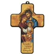 "Holy Family Italian/ Ste. Famille Italien Wood Laminated Cross cm.13x9 - 5""x 31/2"""