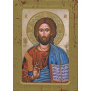 "Pantocrator Wood Icon Plaque with Depression cm.10x15 - 4""x6"""