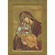 "Mother and Child Wood Icon Plaque with Depression cm.10x15 - 4""x6"""