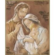 """Holy Family Plaque cm.25.5x20.5 - 10""""x8 1/8"""""""