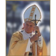 "Pope John Paul II Plaque cm. 25.5x20.5 - 10""x8 1/8"""