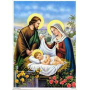 """Holy Family Print cm.19x26 - 7 1/2""""x 10 1/4"""""""