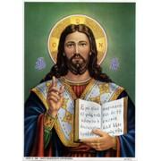 "St.Benedict Print cm.19x26 - 7 1/2""x 10 1/4"""