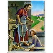 """St.Joseph Worker Print cm.19x26 - 7 1/2""""x 10 1/4"""""""
