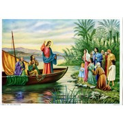 "Jesus Print cm.19x26 - 7 1/2""x 10 1/4"""