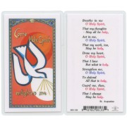 "Breathe in Me, O Holy Spirit Confirmation English Text Prayer Card cm.6.6x 11.5 - 2 1/2""x 4 1/2"""
