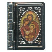 "Metal Box Booklet Large Holy Family cm.6.5x5.5 - 2 1/2""x 2 1/4"""