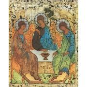 "Trinity High Quality Print with Gold cm.20x25- 8""x10"""