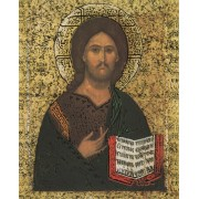 """Pantocrator High Quality Print with Gold cm.20x25- 8""""x10"""""""