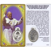 "Pope Jon Paul II Prayer for Asking Prayer Card with Medal cm.8.5 x 5 - 3 1/4"" x 2"""