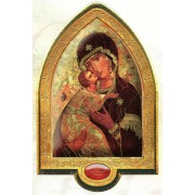 """English Perpetual Help Gold Leaf Picture Frame Vault cm.22x33.5- 8 1/2""""x 13 1/4"""""""