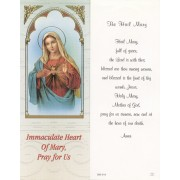 """Immaculate Heart of Mary Bookmark cm.6x15.5- 2 1/2""""x 6 1/8"""""""