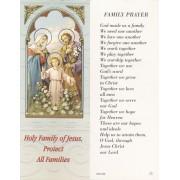 "Family Prayer Bookmark cm.6x15.5- 2 1/2""x 6 1/8"""