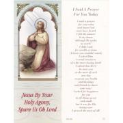 """Jesus/ I Said a Prayer For You Today Bookmark cm.6x15.5- 2 1/2""""x 6 1/8"""""""