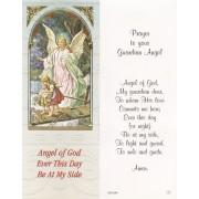 "Prayer to Your Guardian Angel Bookmark cm.6x15.5- 2 1/2""x 6 1/8"""