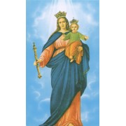 "Holy card of Our Lady Helper of Christians cm.7x12- 2 3/4""x 4 3/4``"