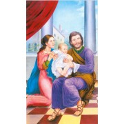 """Holy card of the Holy Family cm.7x12- 2 3/4""""x 4 3/4"""""""
