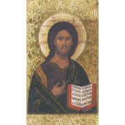 "Holy card of the Icon Pantocrator cm.7x12- 2 3/4""x 4 3/4"""