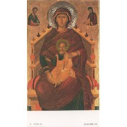 "Holy card of Icon Mother and Child cm.7x12- 2 3/4""x 4 3/4"""