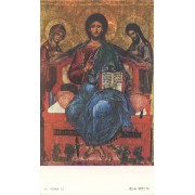 "Holy card of Icon Pantocrator cm.7x12- 2 3/4""x 4 3/4"""