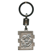 Holy Family Keychain
